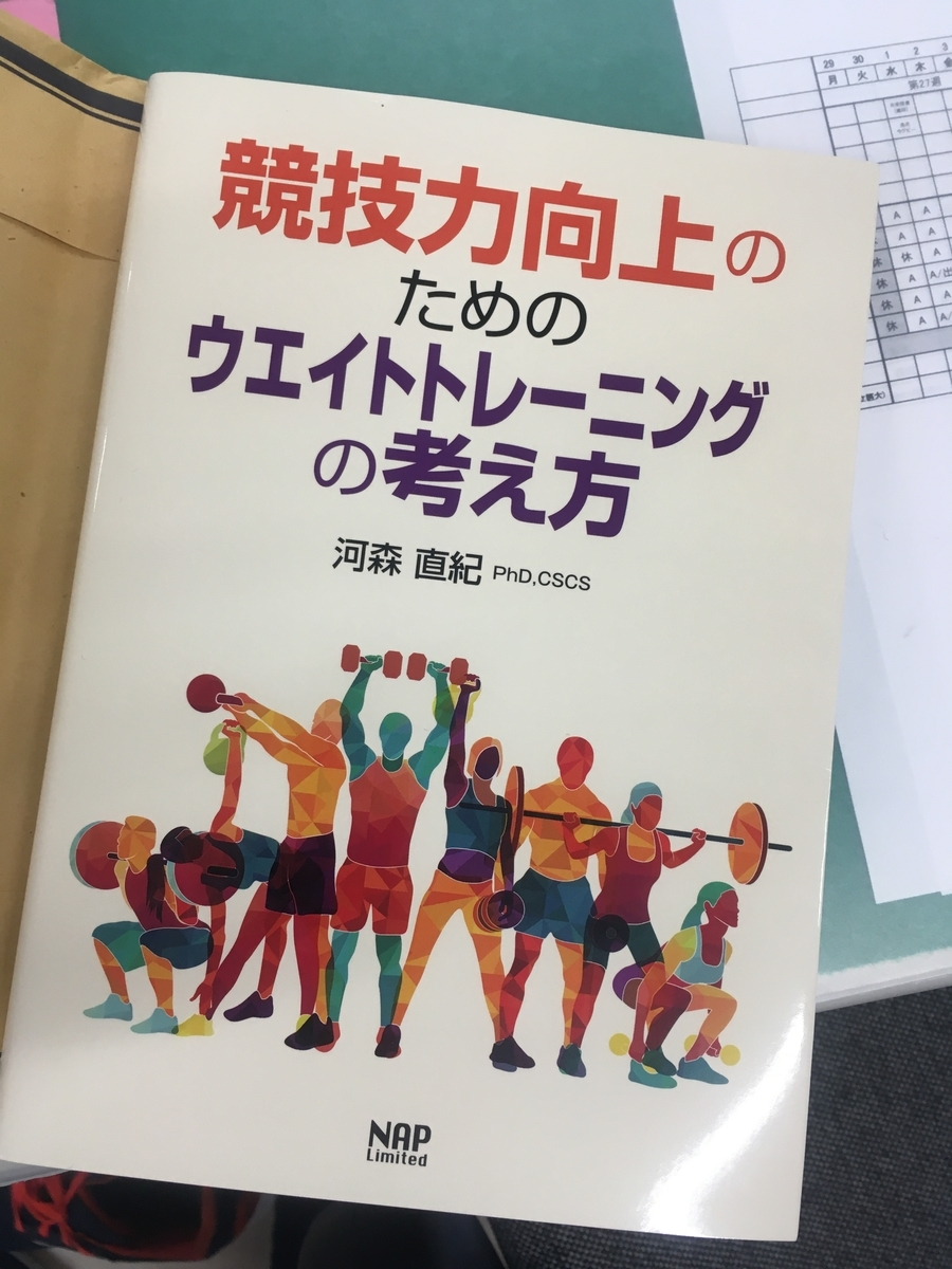 f:id:kyoto_training_center:20200926165335j:plain
