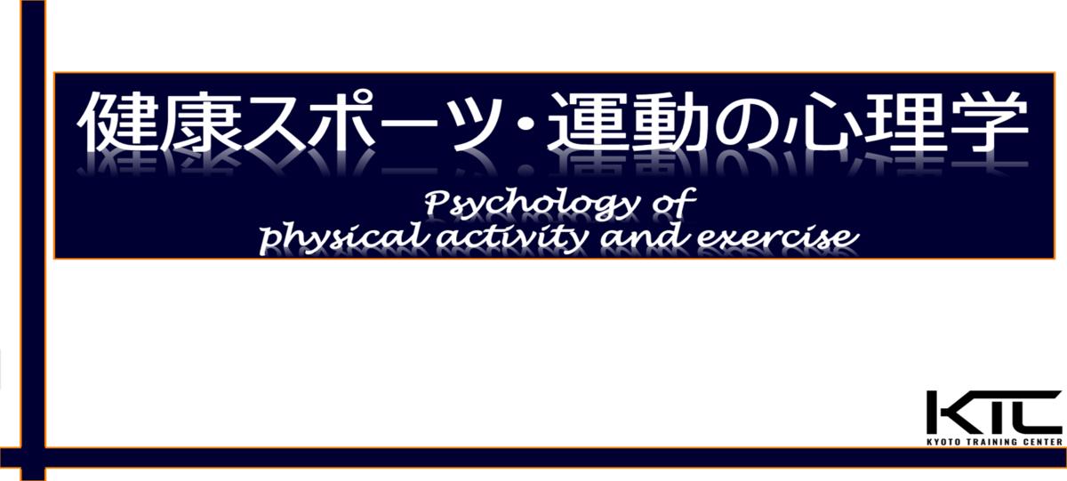 f:id:kyoto_training_center:20201205095028p:plain