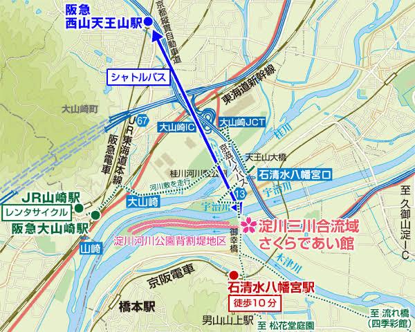f:id:kyoto_yawatter:20200301141613j:plain