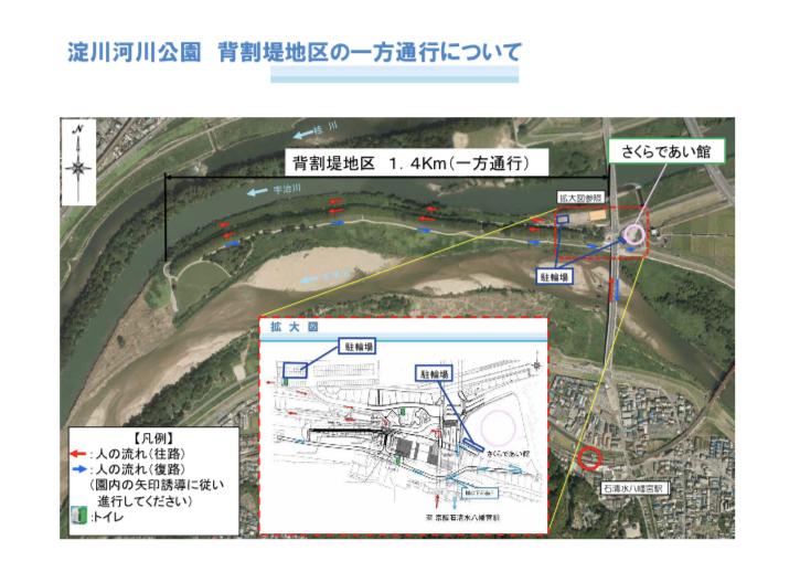 f:id:kyoto_yawatter:20200320132119j:plain