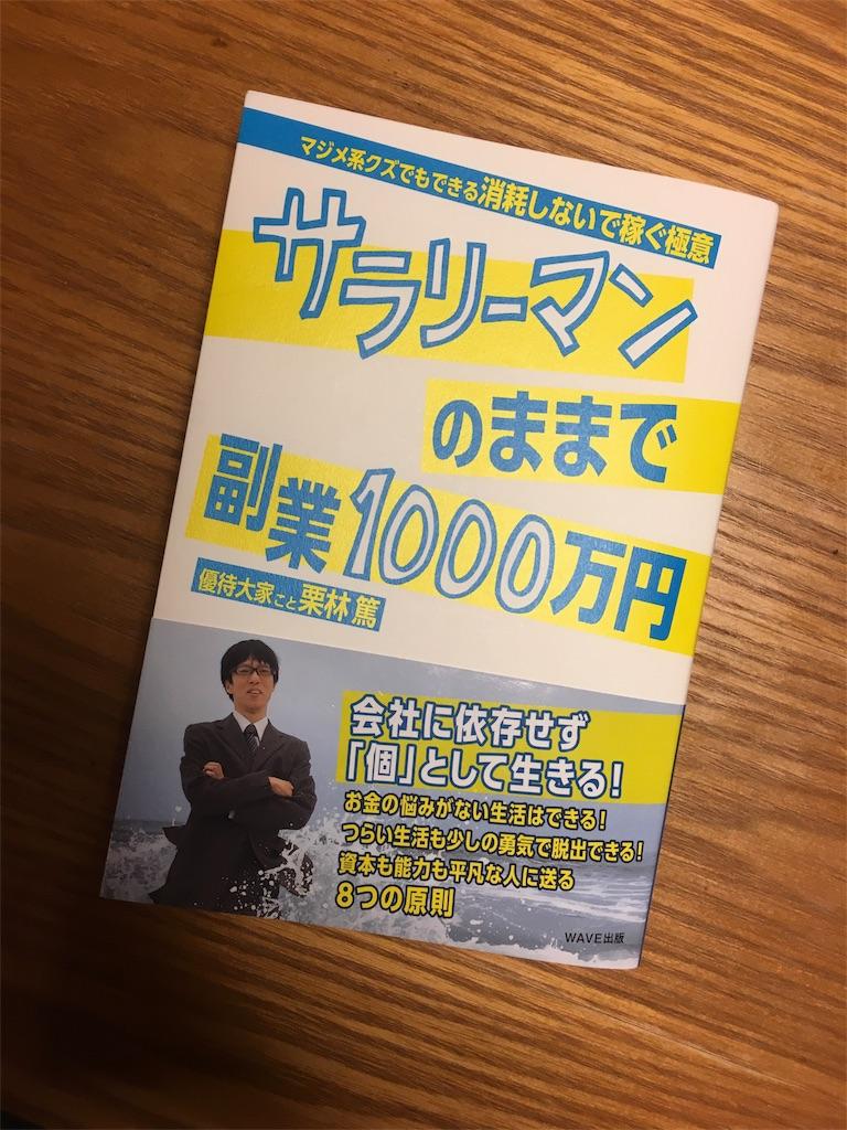 f:id:kyotoahaha:20170115203807j:image