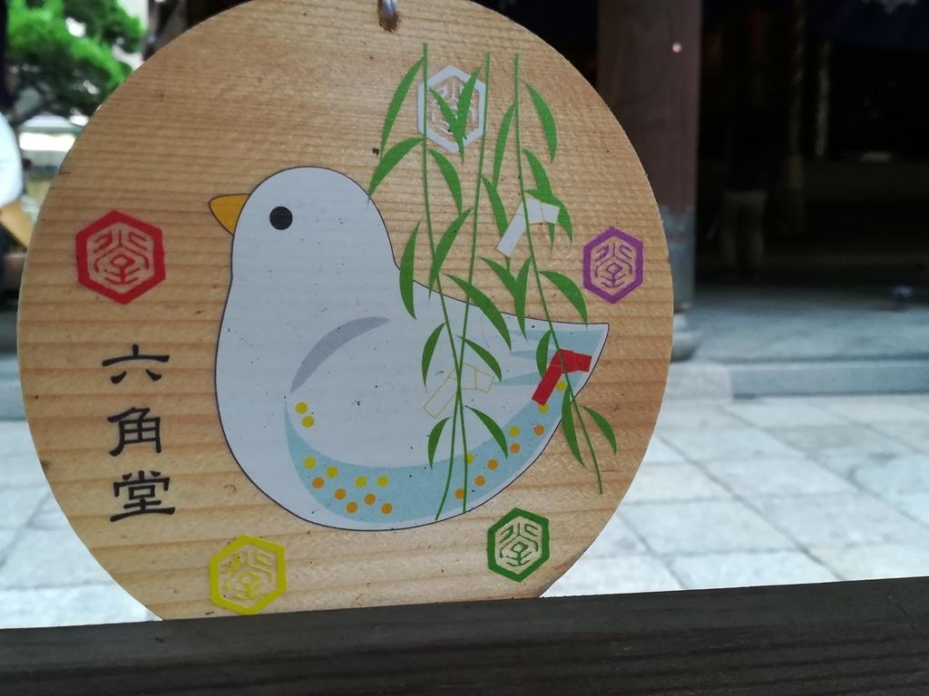 f:id:kyotoburari:20180910081748j:plain