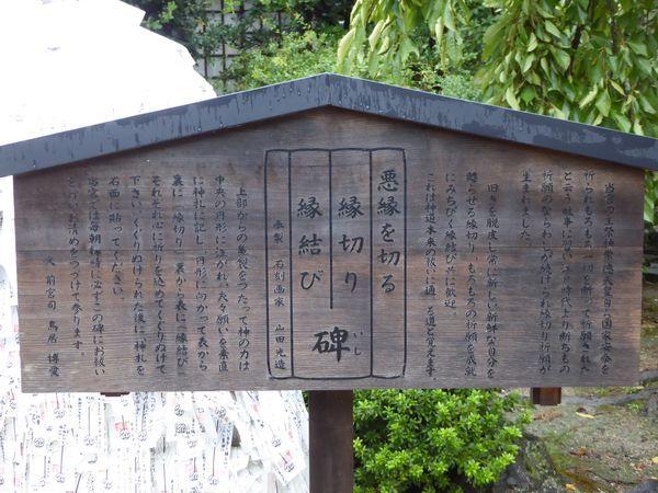 f:id:kyotoburari:20180919204812j:plain