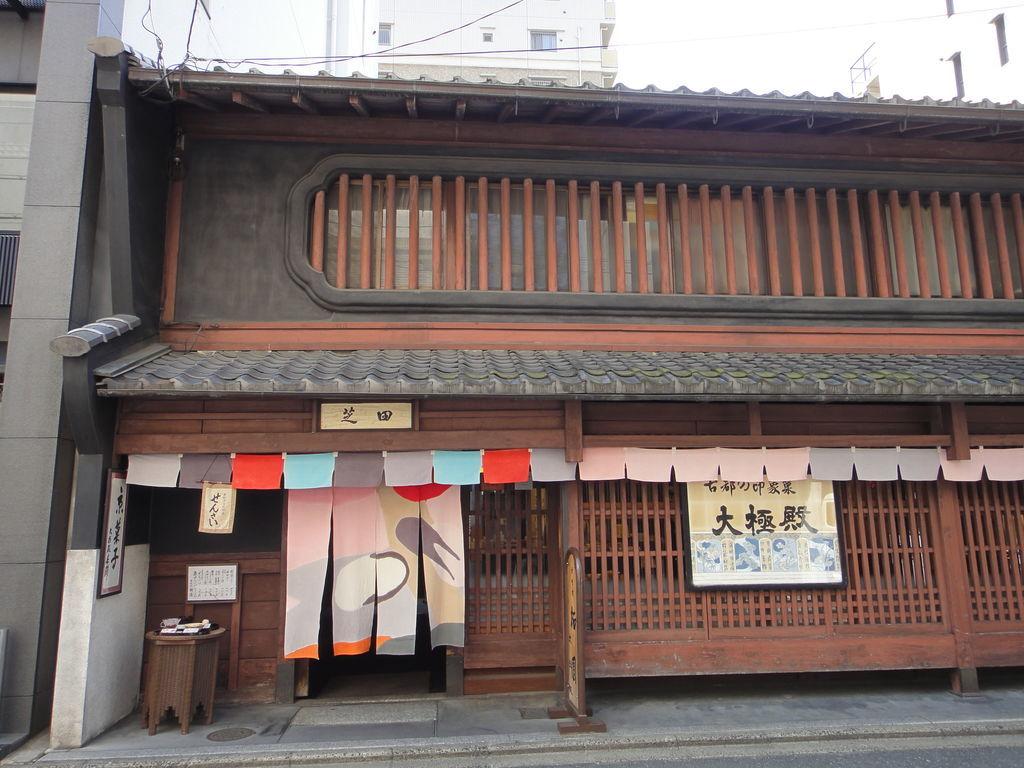 f:id:kyotoburari:20180919231015j:plain