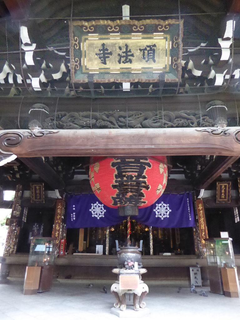 f:id:kyotoburari:20180920000200j:plain