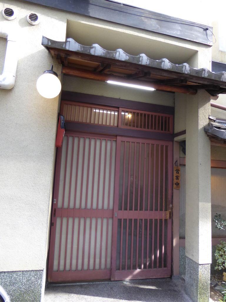f:id:kyotoburari:20180920015725j:plain