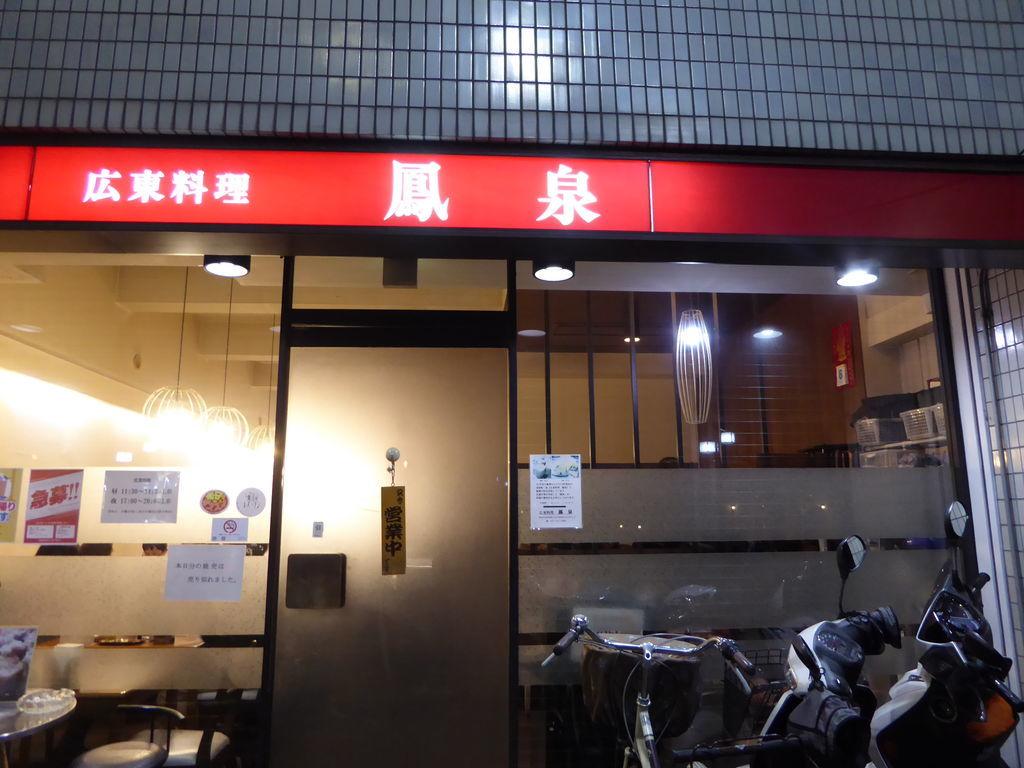 f:id:kyotoburari:20180922180330j:plain