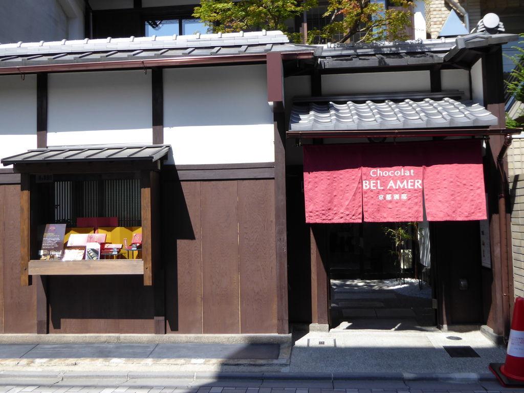 f:id:kyotoburari:20180922223840j:plain