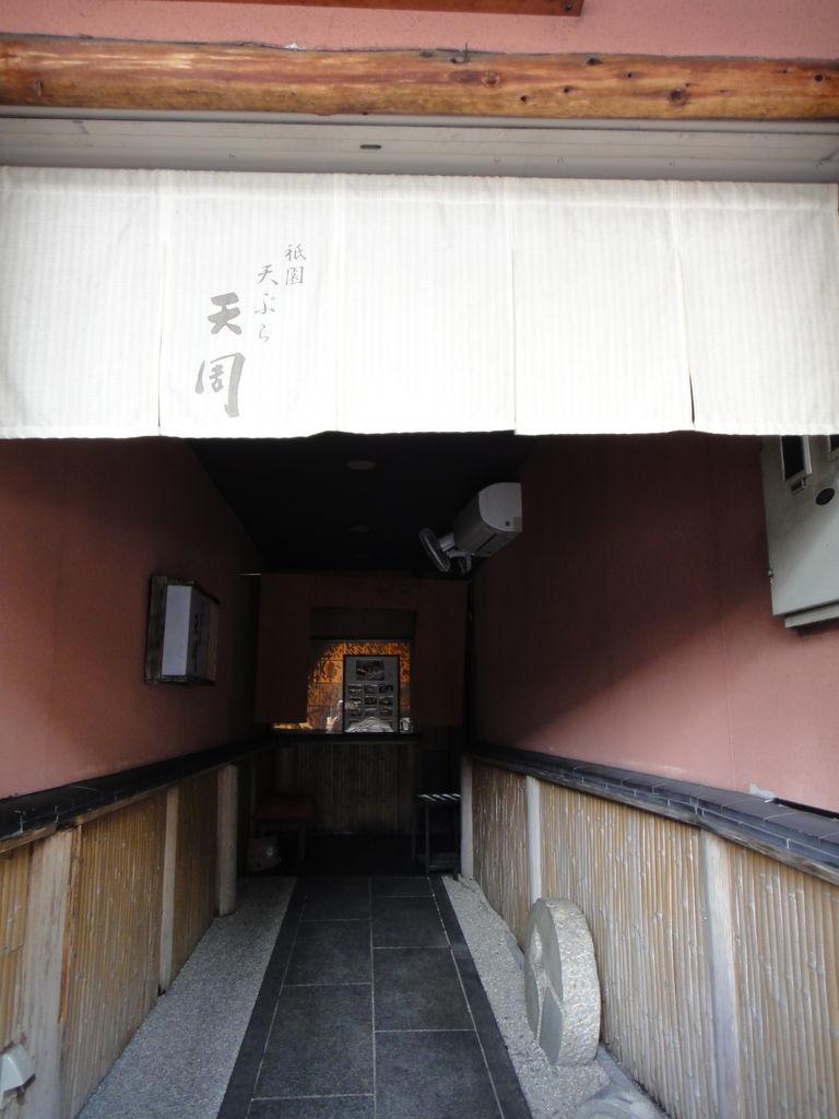 f:id:kyotoburari:20180923003444j:plain