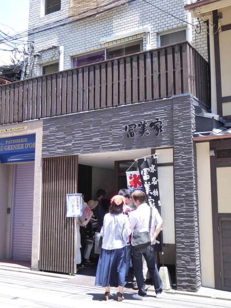 f:id:kyotoburari:20180923152651j:plain
