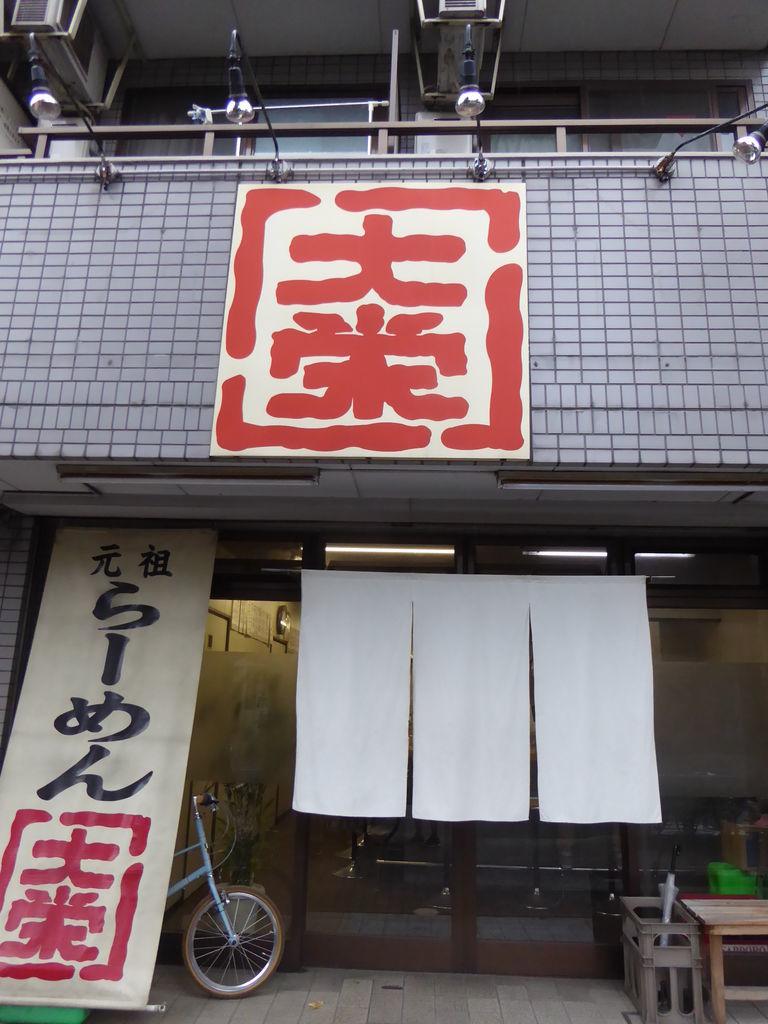 f:id:kyotoburari:20180924195551j:plain