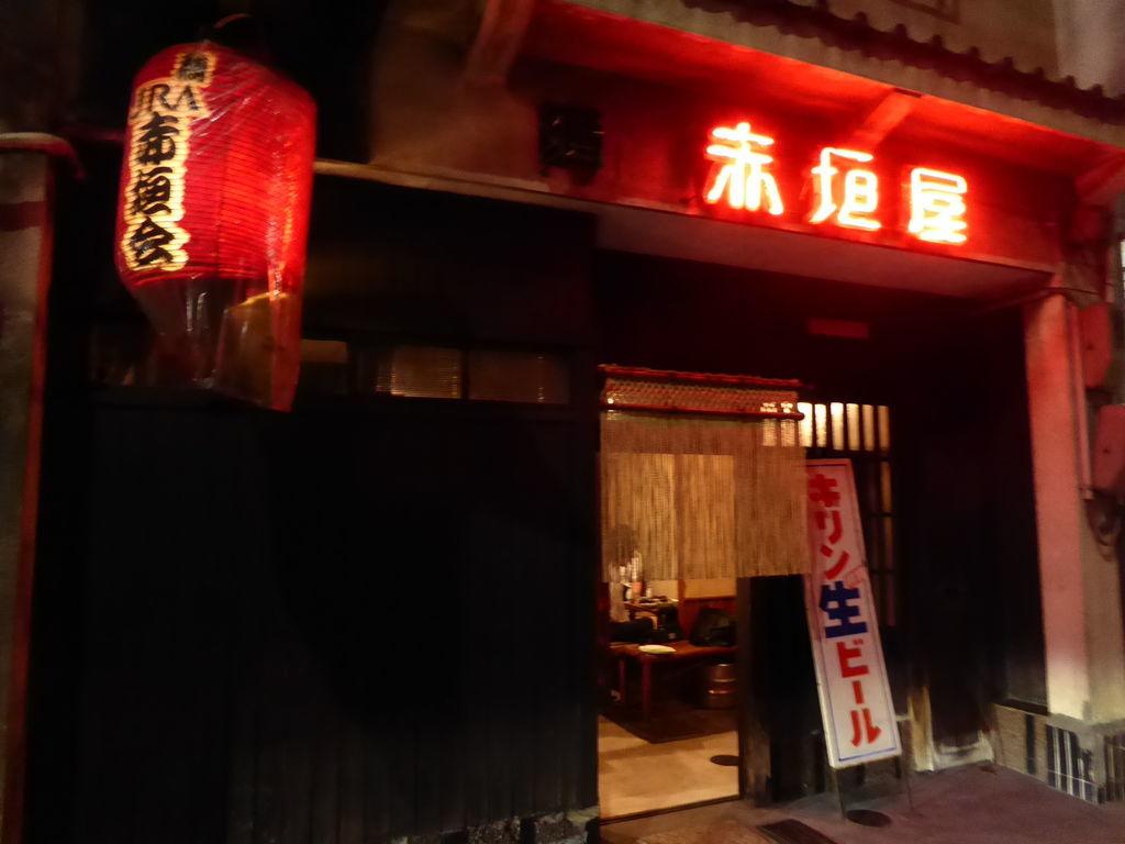 f:id:kyotoburari:20180924215634j:plain
