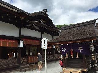 f:id:kyotoburari:20180925235809j:plain