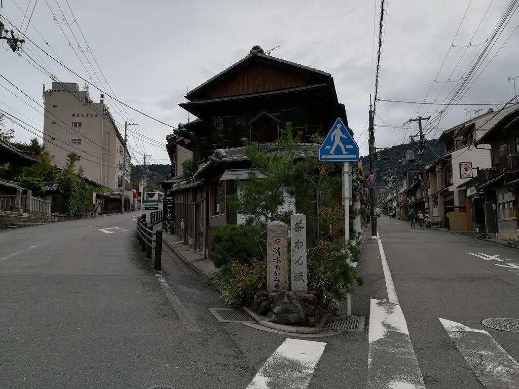 f:id:kyotoburari:20181004192947j:plain