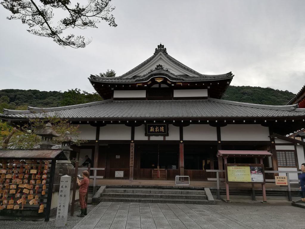 f:id:kyotoburari:20181004193628j:plain