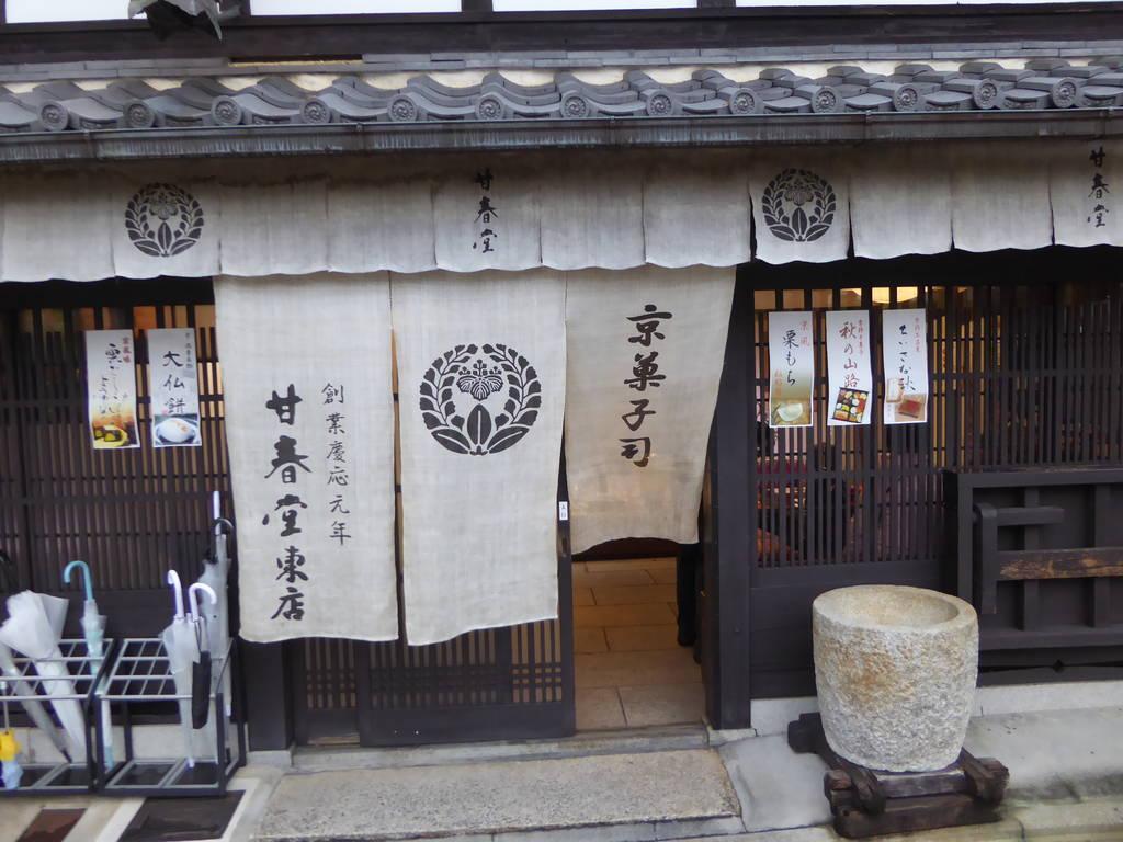 f:id:kyotoburari:20181007013643j:plain