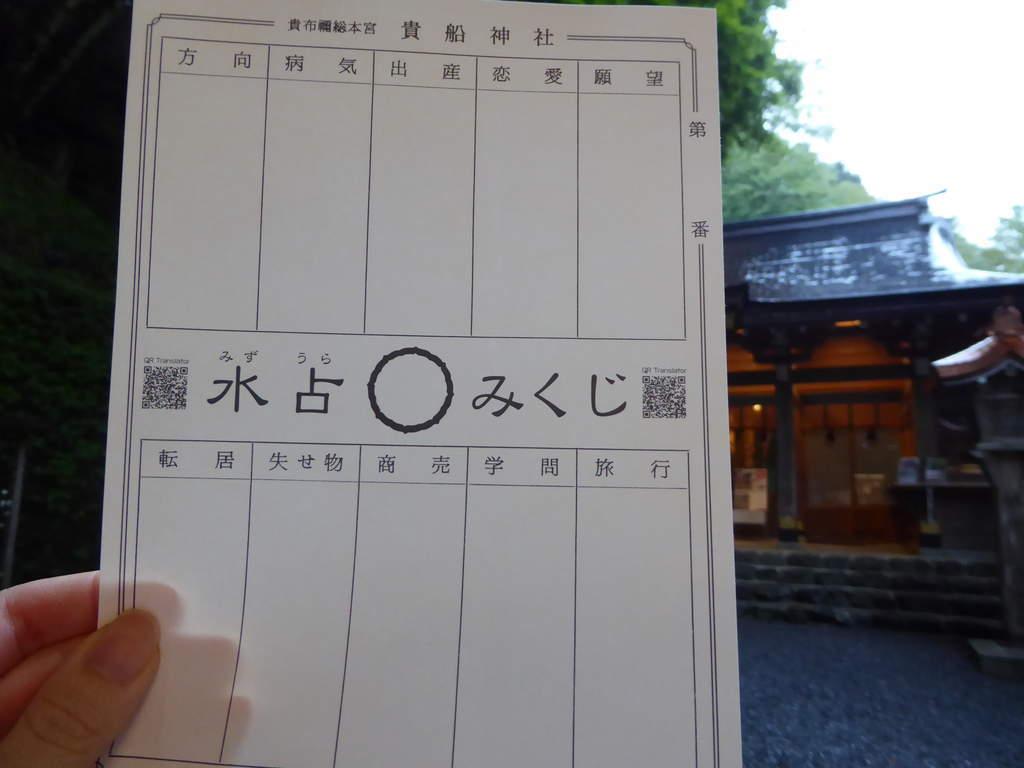 f:id:kyotoburari:20181020205417j:plain