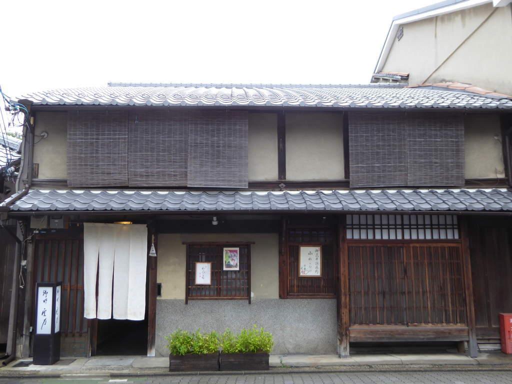 f:id:kyotoburari:20181028073546j:plain