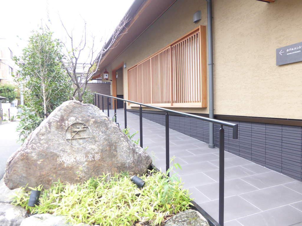 f:id:kyotoburari:20181105192901j:plain