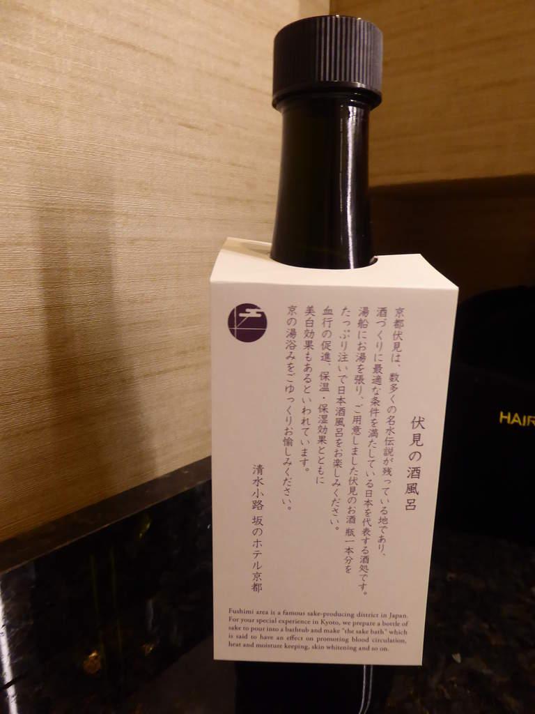 f:id:kyotoburari:20181105194823j:plain