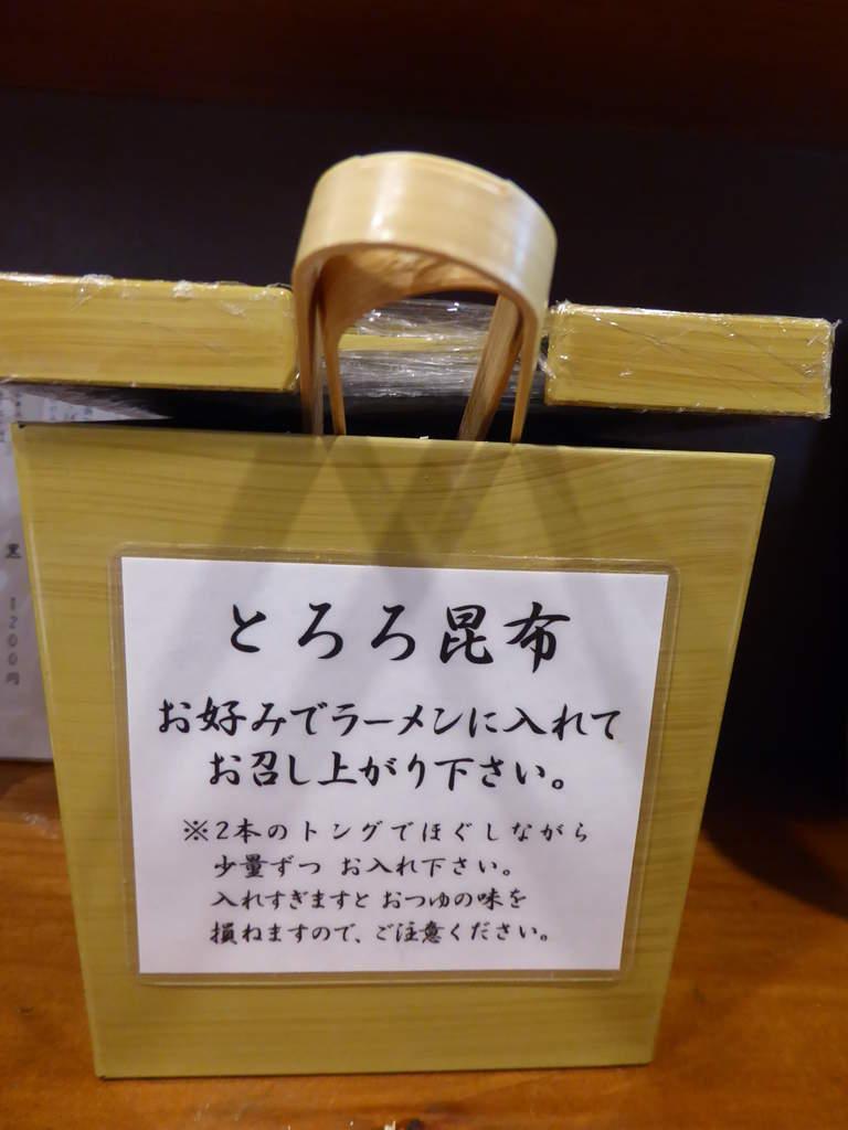 f:id:kyotoburari:20181108023623j:plain