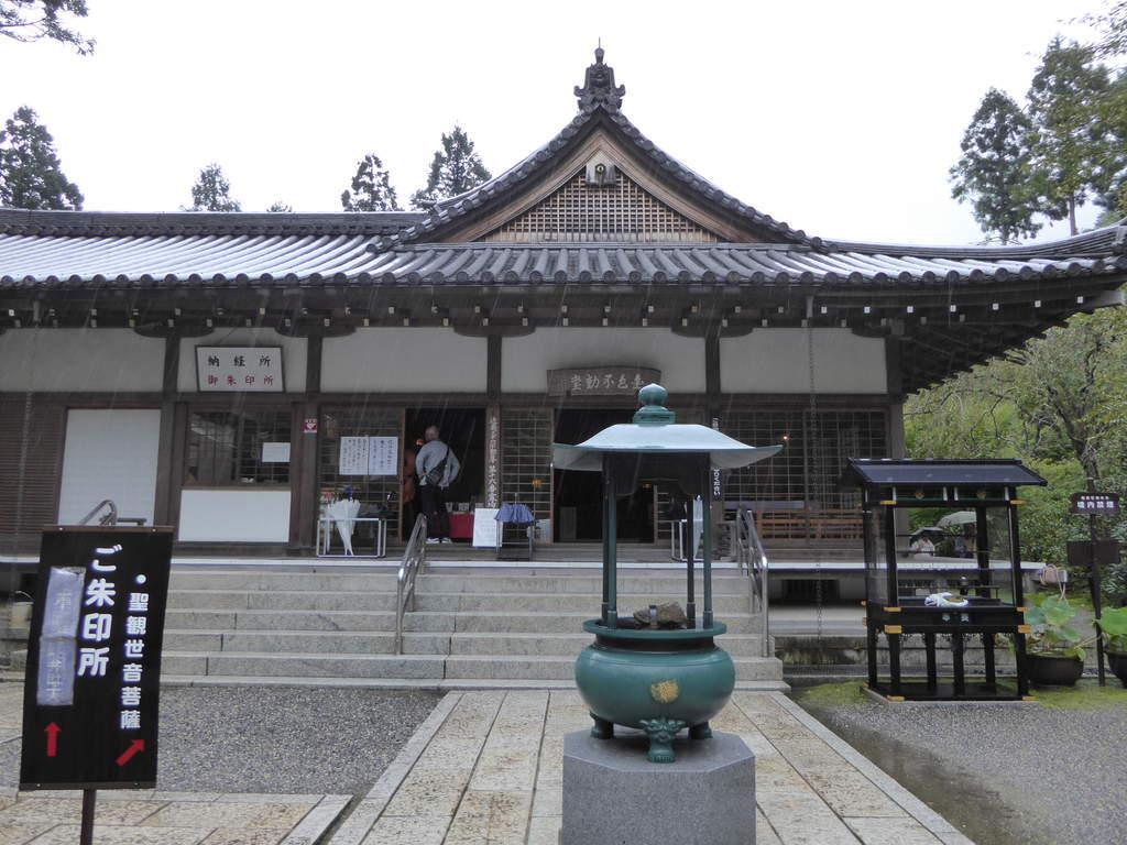 f:id:kyotoburari:20181125163428j:plain