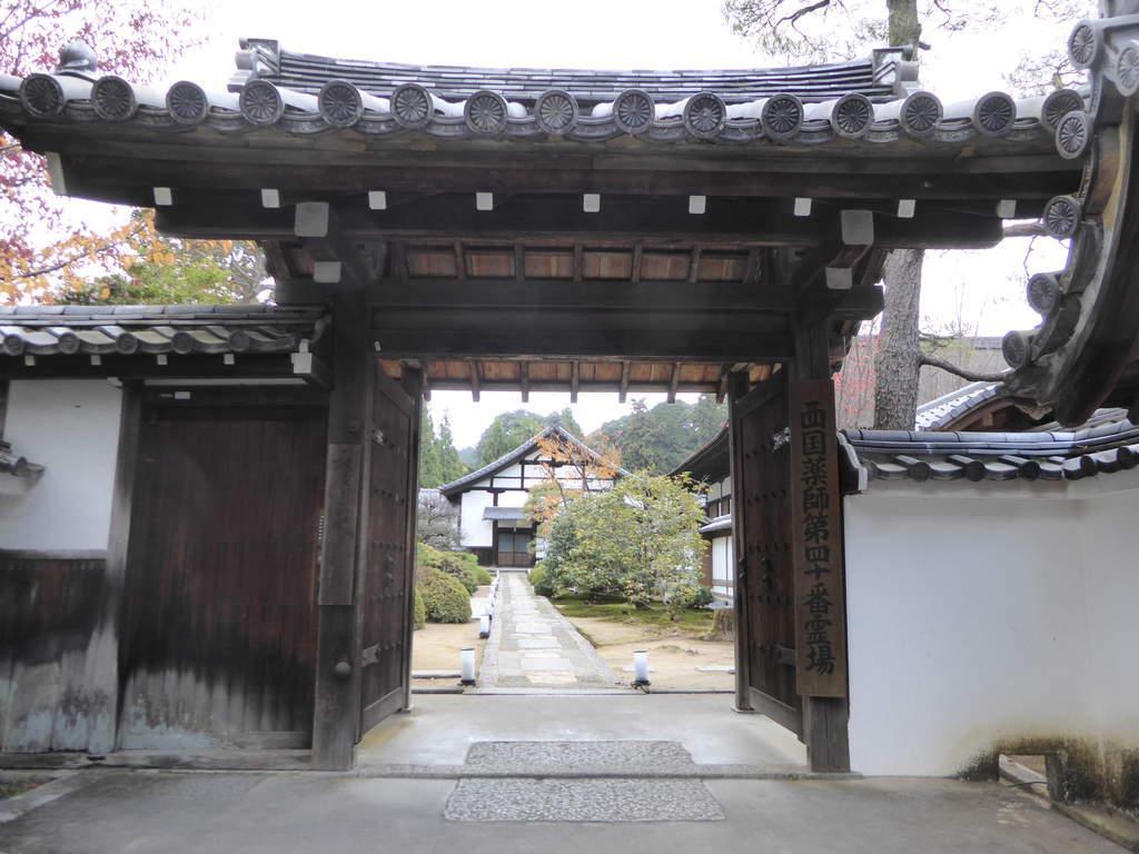 f:id:kyotoburari:20181201212407j:plain