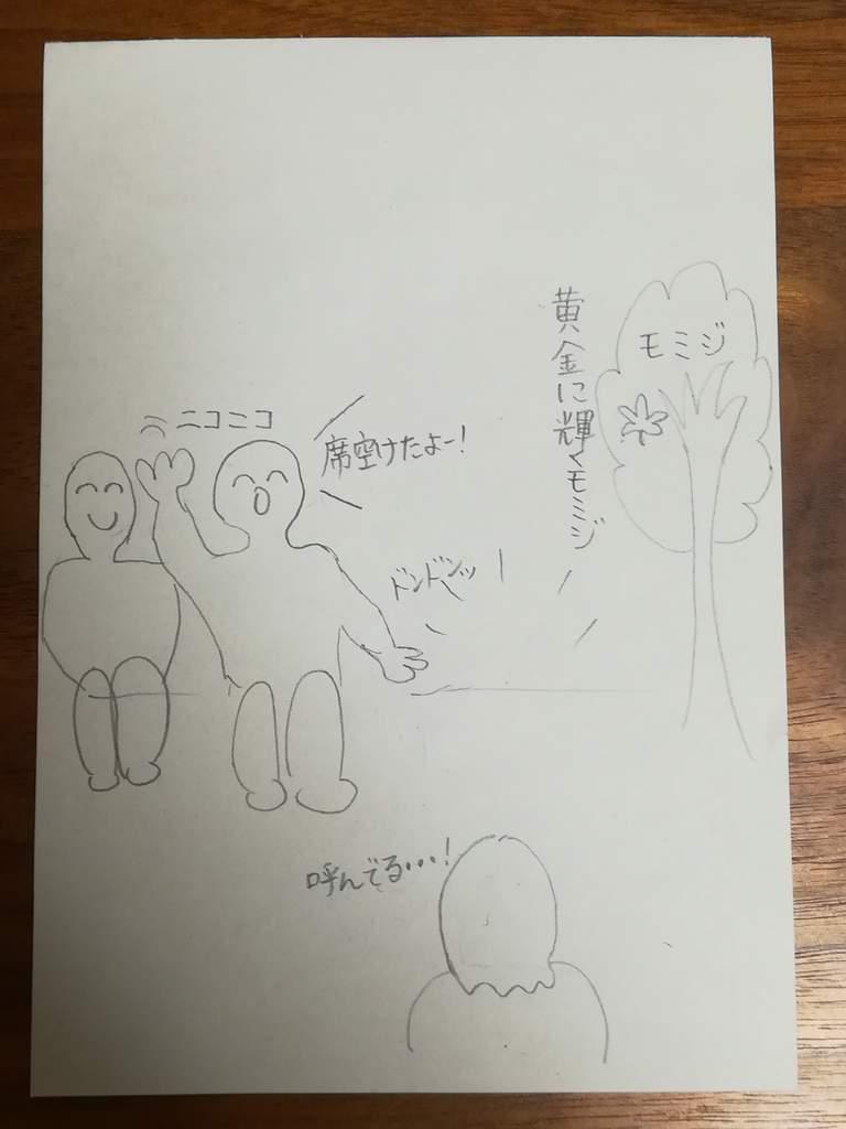 f:id:kyotoburari:20181203211824j:plain