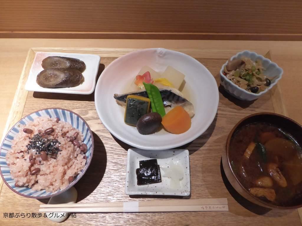 f:id:kyotoburari:20181216151206j:plain