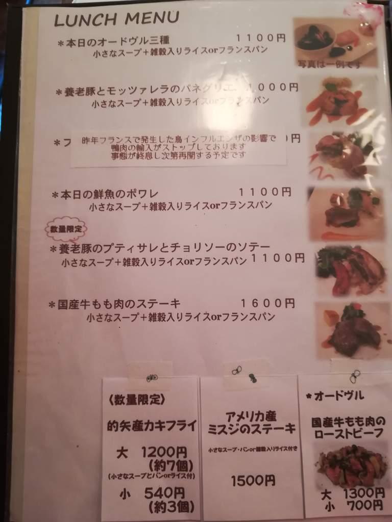 f:id:kyotoburari:20181224210037j:plain