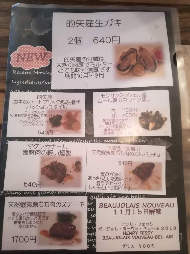 f:id:kyotoburari:20181224210149j:plain