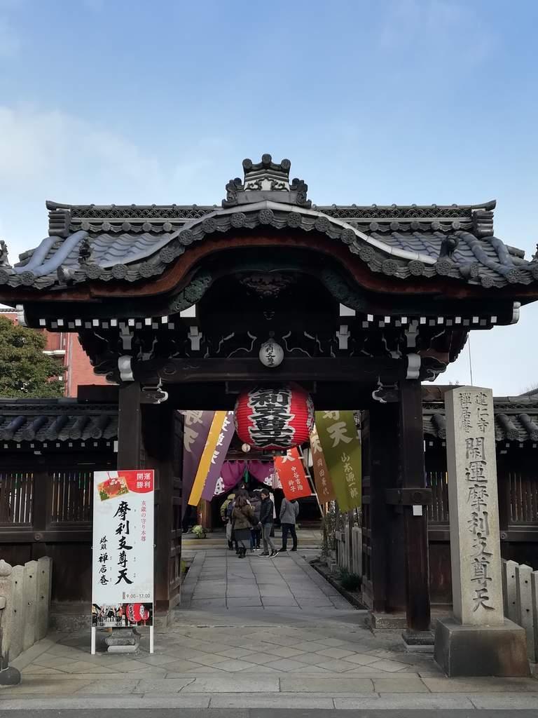f:id:kyotoburari:20190108212158j:plain