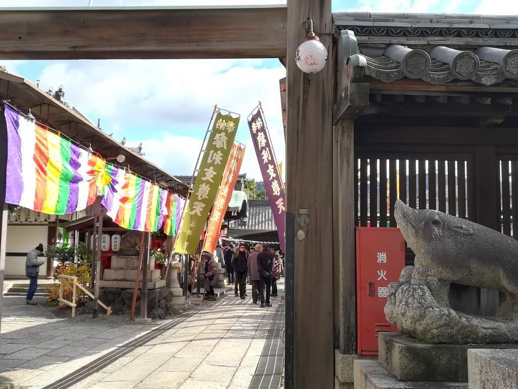 f:id:kyotoburari:20190108213401j:plain
