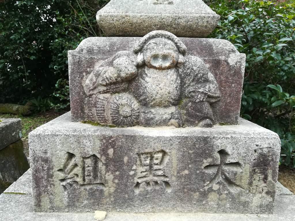 f:id:kyotoburari:20190216110027j:plain