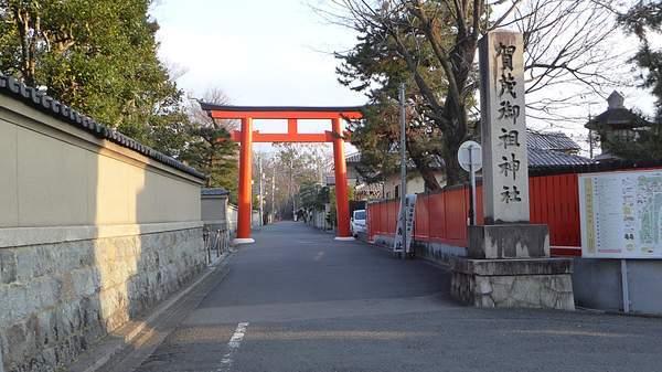 f:id:kyotoburari:20190217225418j:plain