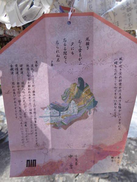 f:id:kyotoburari:20190223090746j:plain