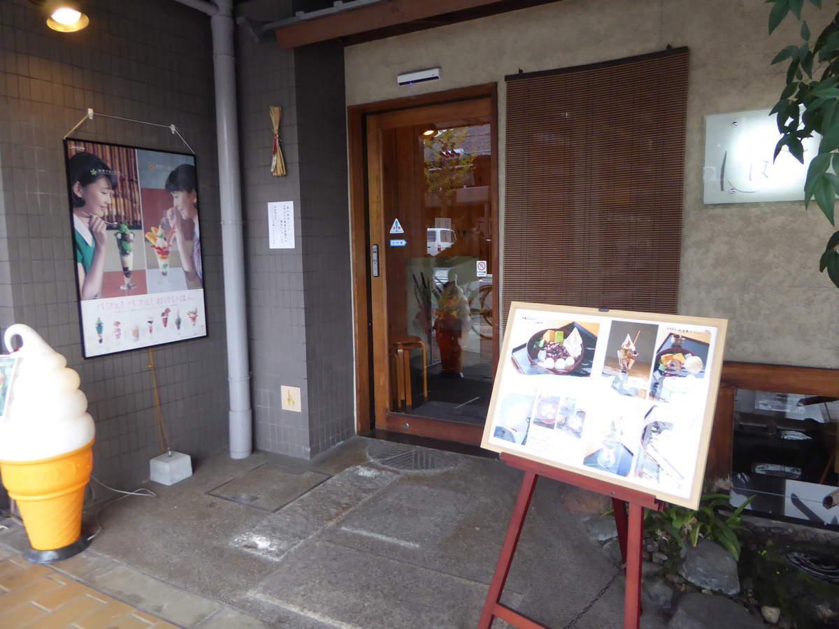 f:id:kyotoburari:20190403040156j:plain