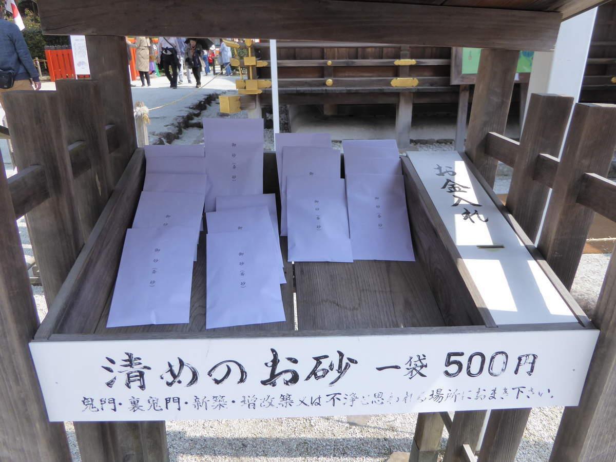 f:id:kyotoburari:20190408094536j:plain