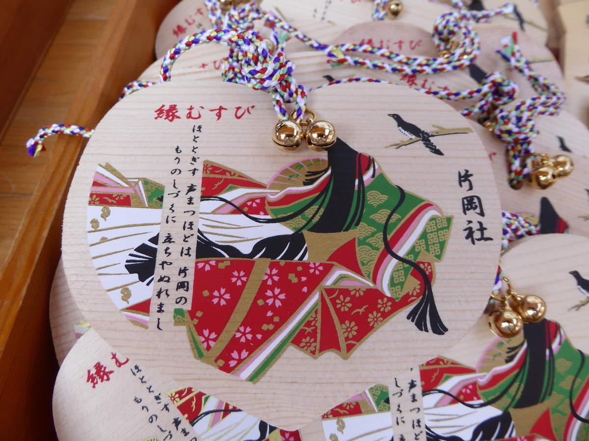 f:id:kyotoburari:20190408101315j:plain