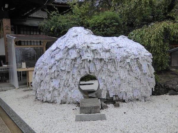 f:id:kyotoburari:20190504074926j:plain