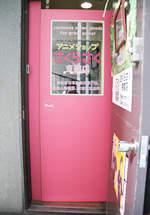 f:id:kyotoburari:20190505141608j:plain