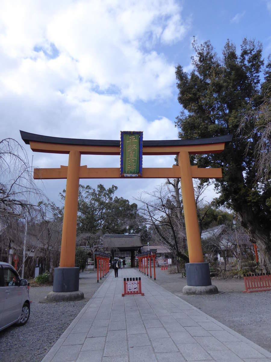 f:id:kyotoburari:20190510000120j:plain