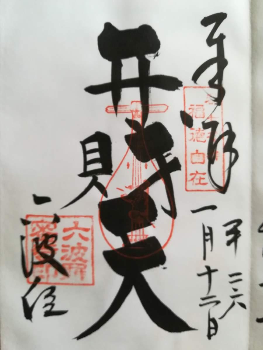 f:id:kyotoburari:20190512120624j:plain