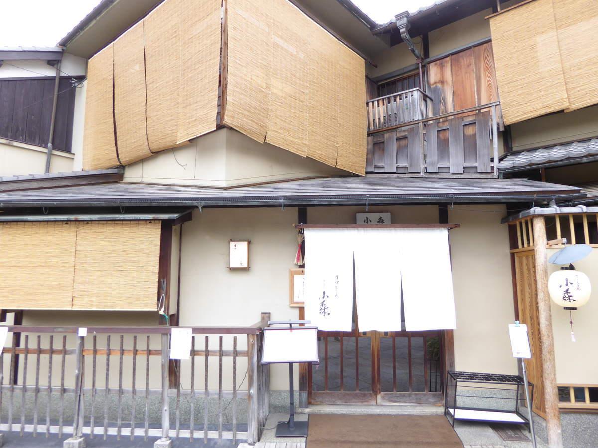f:id:kyotoburari:20190530065729j:plain