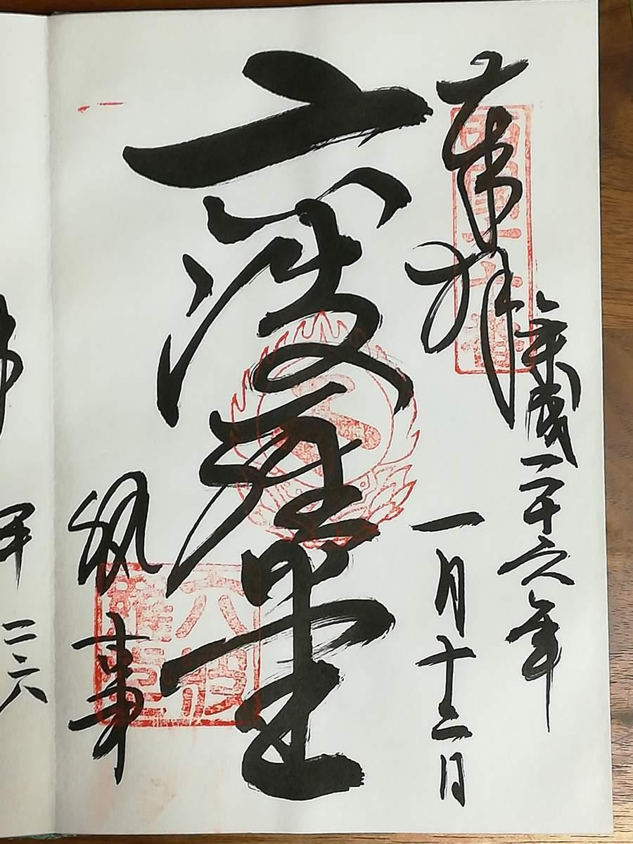 f:id:kyotoburari:20190610212122j:plain