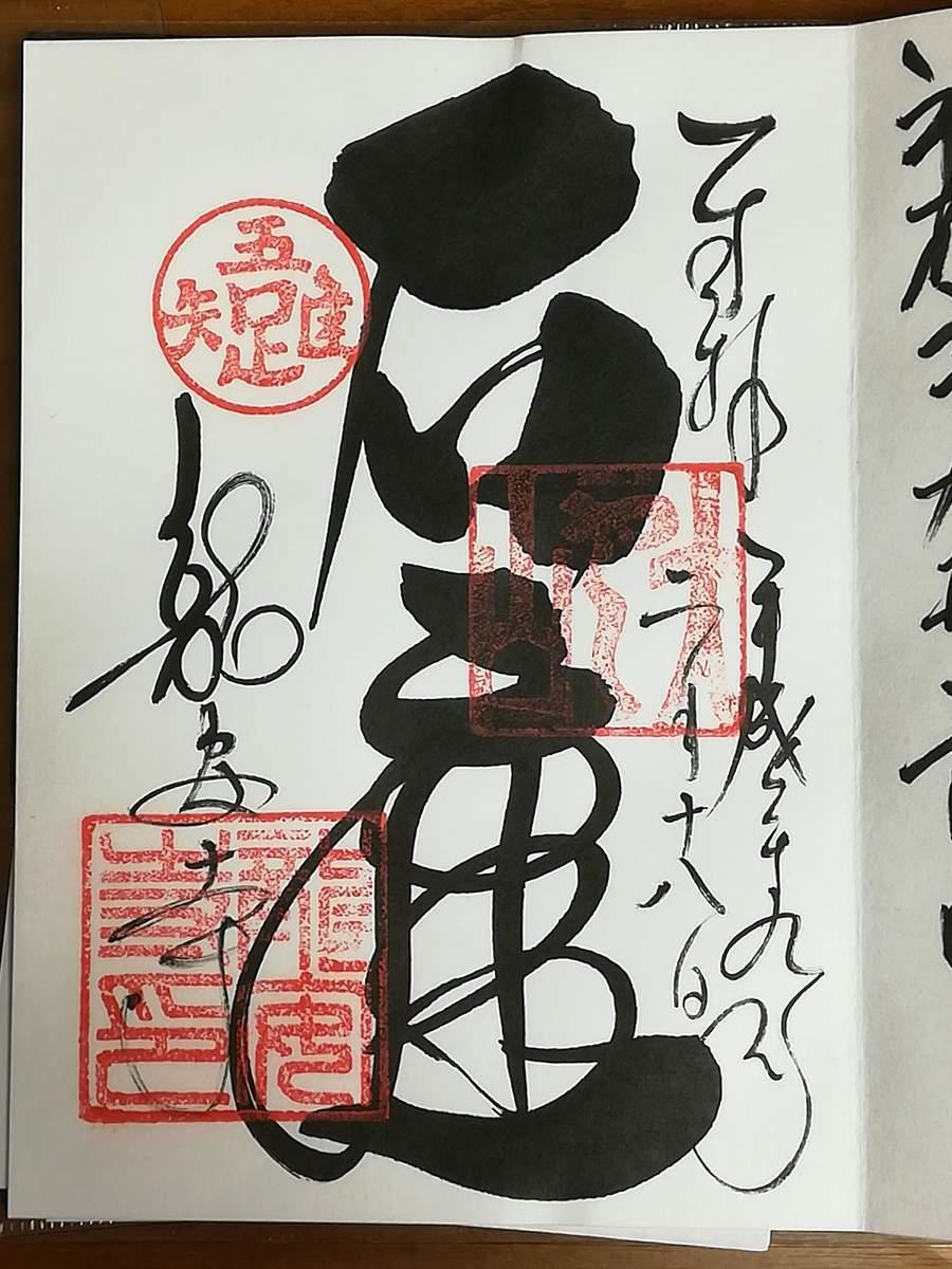 f:id:kyotoburari:20190610212142j:plain