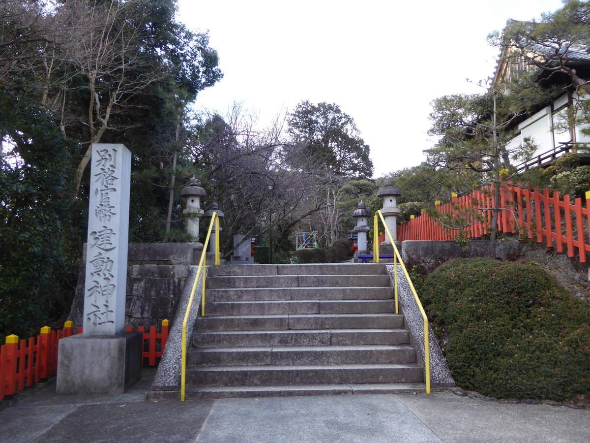 f:id:kyotoburari:20190615063956j:plain