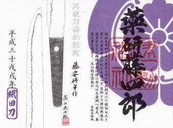 f:id:kyotoburari:20190616133353j:plain