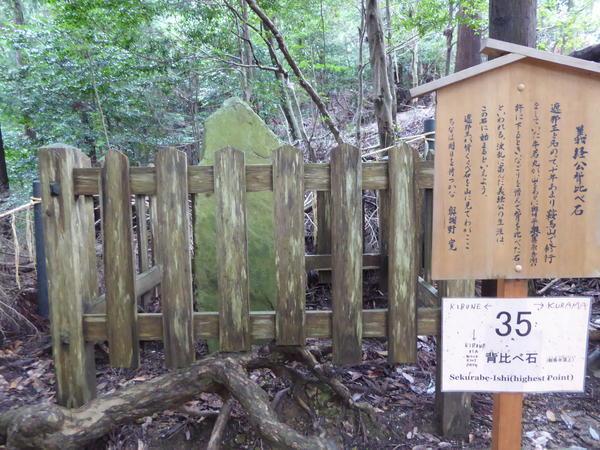 f:id:kyotoburari:20190721110122j:plain