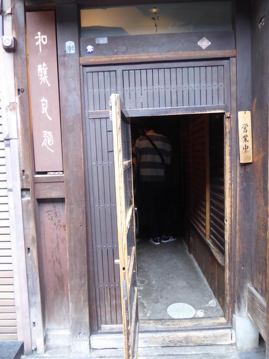 f:id:kyotoburari:20190805063113j:plain